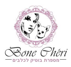 BON CHERY  עיצוב לוגו