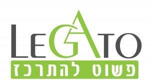 לוגו LEGATO פשוט להתרכז