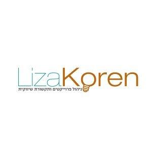 לוגו לחברת ניהול פרוייקטים ותקשורת שיווקית