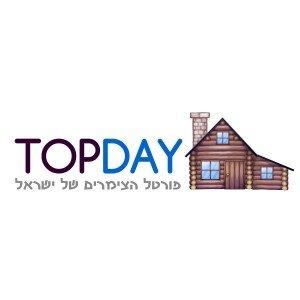 לוגו פורטל צימרים  TOPDAY