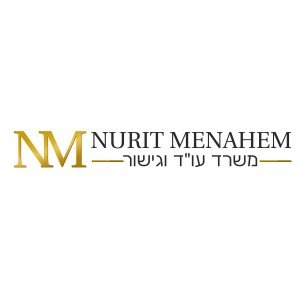 לוגו למשרד עורכי דין ומגשרים