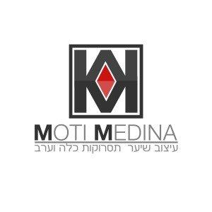 לוגו MOTI MEDINA עיצוב שיער
