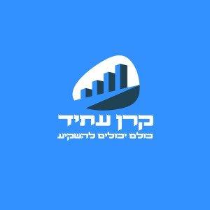 """לוגו לחברת השקעות בנדל""""ן"""