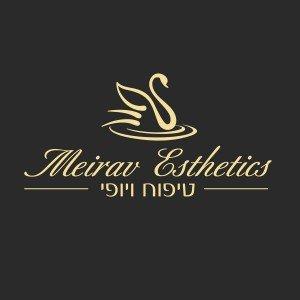 לוגו למכון טיפוח ויופי MEIRAV ESTHETICS
