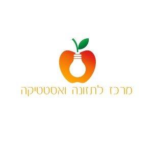 לוגו מרכז לתזונה ואסטטיקה