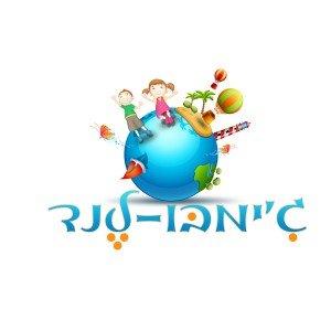 לוגו ג'ימבורי – ג'ימבו לנד
