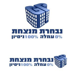 לוגו נבחרת מנצחת