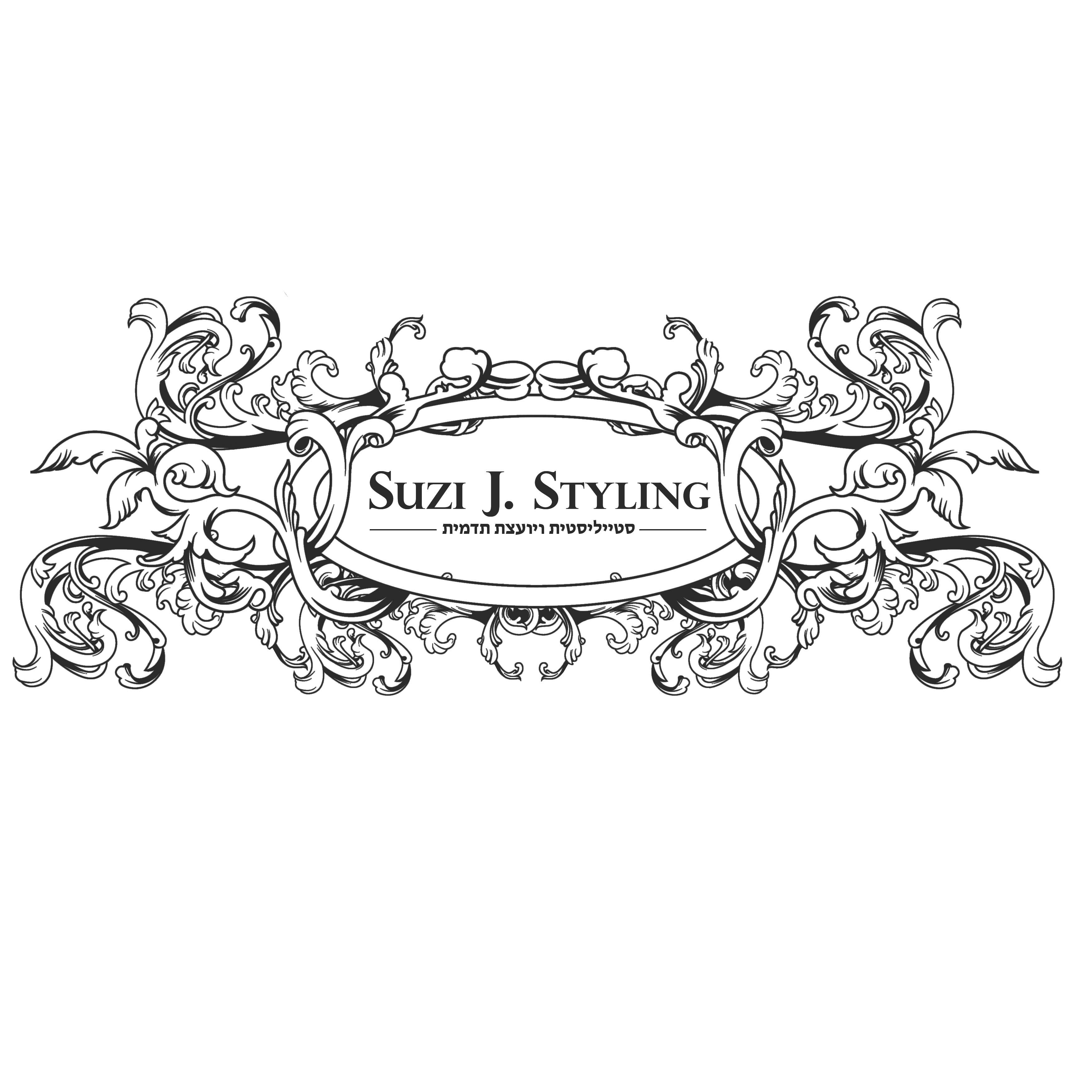 לוגו לסטייליסטית Suzi J Styling