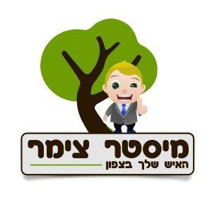 לוגו מיסטר צימר