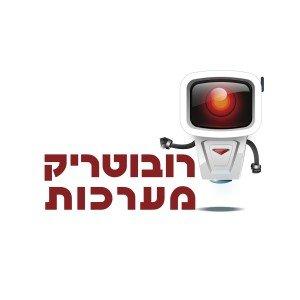 לוגו רובוטריק מערכות