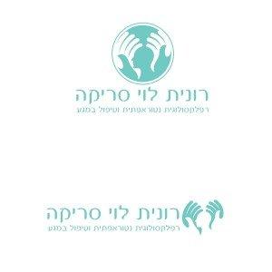 לוגו נטורופתית  – רונית לוי סריקה