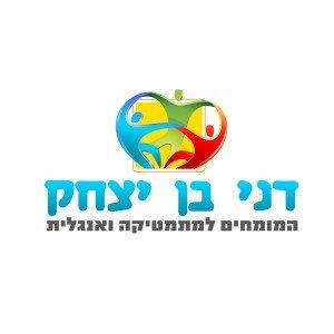 לוגו דני בן יצחק