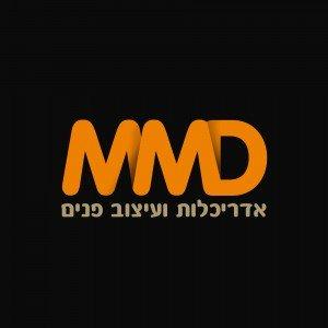 לוגו אדריכלות ועיצוב פנים MMD