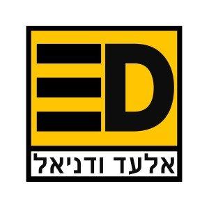 לוגו אלעד ודניאל