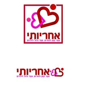 לוגו אחריותי