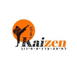 לוגו לחימה Kaizen