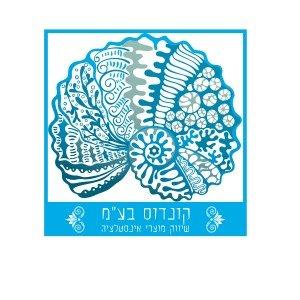 """לוגו קונדוס בע""""מ"""