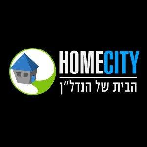 """לוגו נדל""""ן :HOME CITY הבית של הנדל""""ן"""