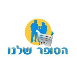 לוגו הסופר שלנו