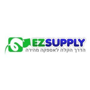 לוגו EZSUPPLY
