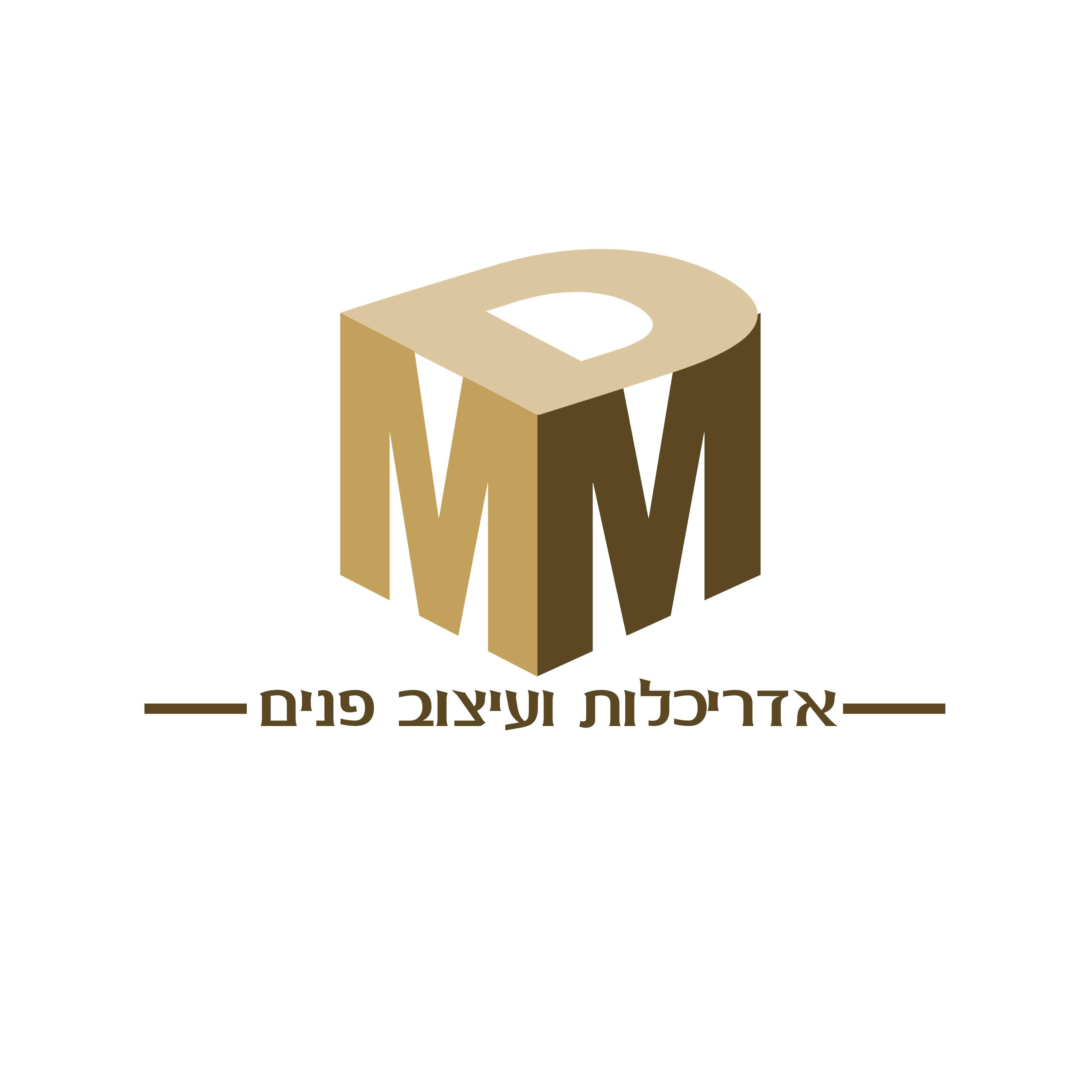 לוגו אדריכלות ועיצוב פנים