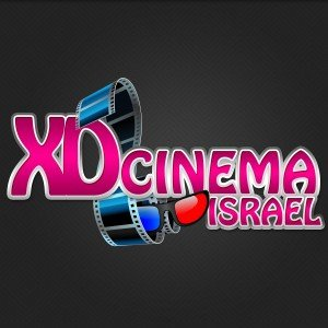 לוגו XD CINEMA ISRAEL