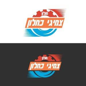 לוגו צמיגי כחלון