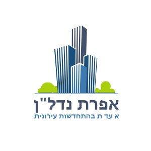 לוגו התחדשות עירונית ונדלן