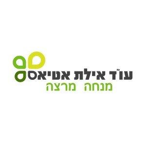 """עיצוב לוגו עו""""ד אילת אטיאס"""