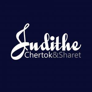 לוגו Sudithe