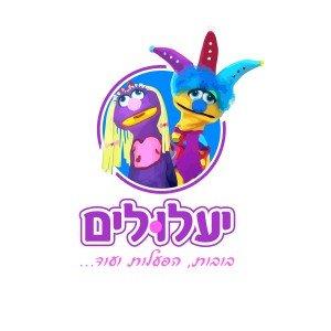 לוגו יעלולים