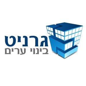 לוגו בינוי ערים גרניט