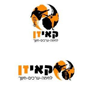 לוגו אמניות לחימה – קאיזן