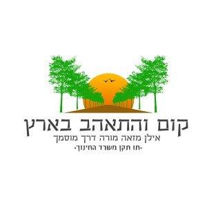 לוגו מורה דרך  – אילן מאזה