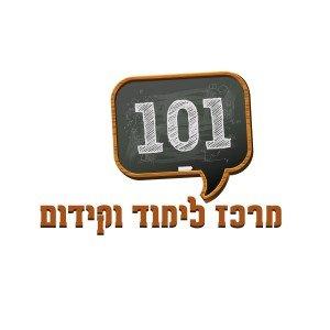 לוגו למרכז לימוד וקידום 101