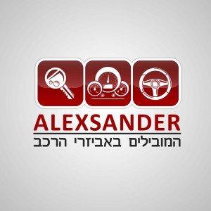 לוגו לחברת אביזרי רכב