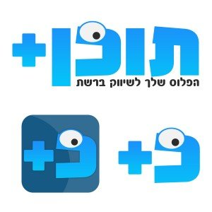 לוגו חברת תוכן שיווקי ברשת – תוכן +