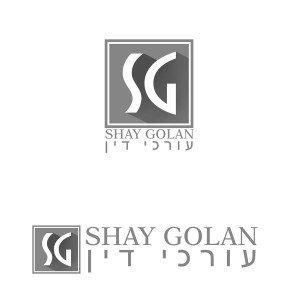 עיצוב לוגו עורכי דין שי גולן