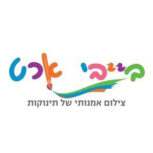לוגו צילום אמנותי לתינוקות
