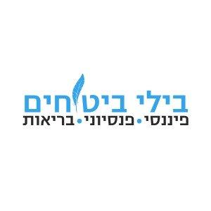 לוגו בילי ביטוחים