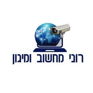 לוגו לחברת מחשוב ומיגון