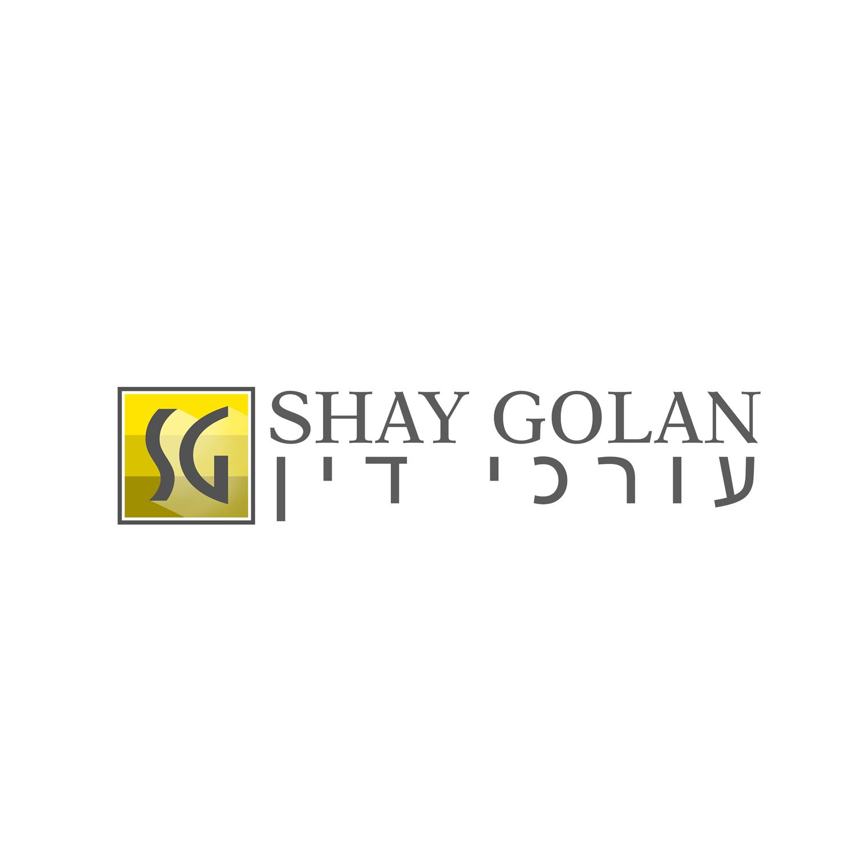 לוגו לעורכי דין SHAY GOLAN
