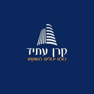 לוגו השקעות קרן עתיד