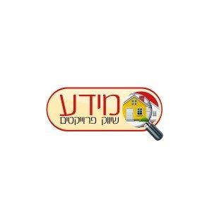 לוגו לחברת שיווק פרוייקטים מידע