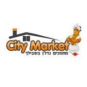 """לוגו תיווך נדל""""ן CITY MARKET"""