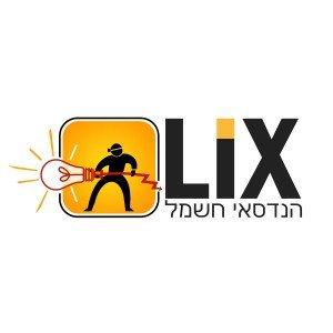 לוגו LIX הנסדאי חשמל