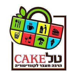 לוגו לקונדיטוריה Tal cake