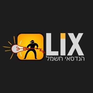 לוגו LIX הנדסאי חשמל