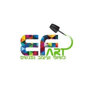 לוגו EF כשיופי ועיצוב נפגשים