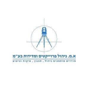 לוגו א.מ ניהול פרוייקטים ומדידות